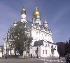 La Catedral de San Miguel Arcángel