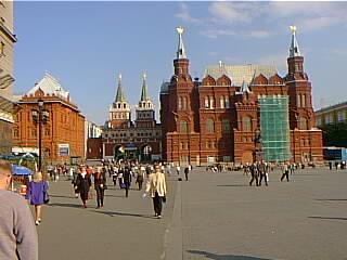 El Museo de Historia