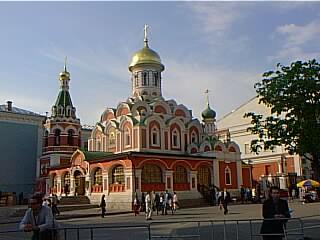 La Catedral de Nuestra Señora de Kazan